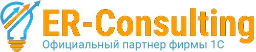 ER-Consulting